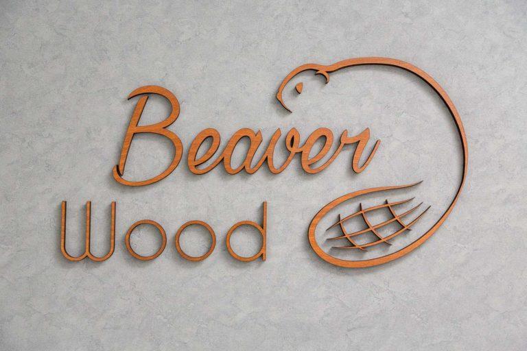 enseigne bois découpée au laser pour magasin bureau